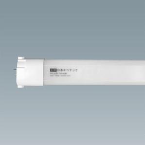 55形 LEDコンパクト蛍光灯