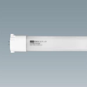36形 LEDコンパクト蛍光灯